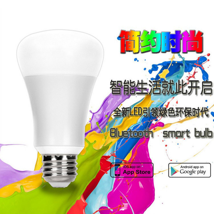 new arrival smart lamp led bluetooth lamp 6w color changing led lighting