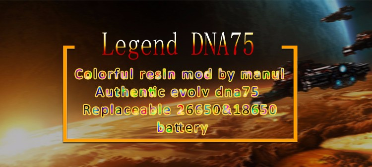 Sbody Legend DNA75 chip vape mods vaporizer box mod vaping malaysia
