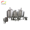 500L Factory Direct Sale Beer Processing