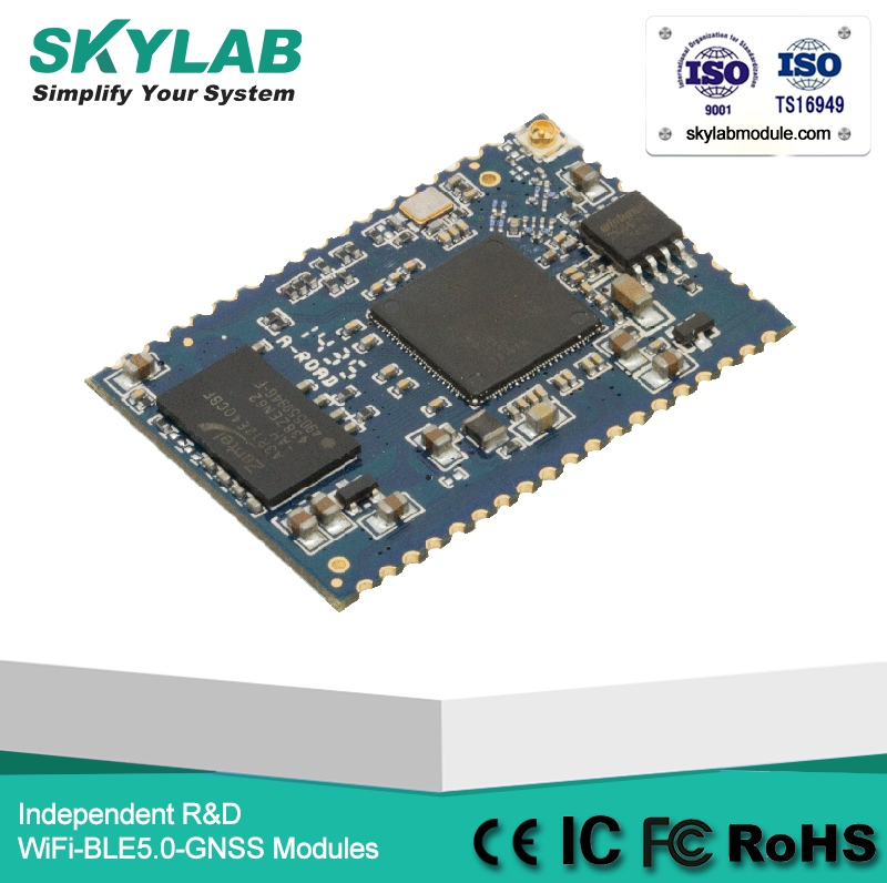 SKYLAB 802.11b/g/n WiFi AP Access Point Client Openwrt Router Module