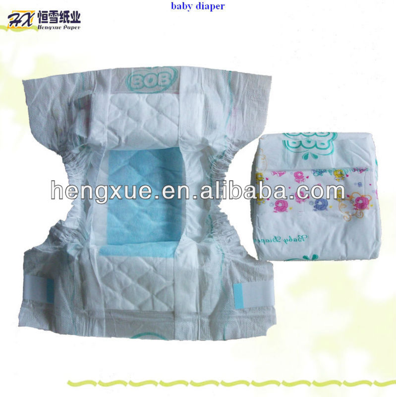 comfortable libero baby diapers