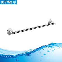 China wholesale price brass towel bar/rail for projet