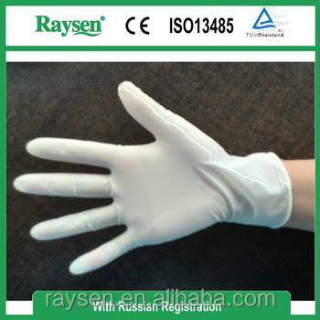Medical latex gloves adult sexy latex gloves