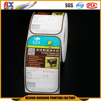 China supplier high quality cheap bottle label custom top quality die cut shipping label self adhesive