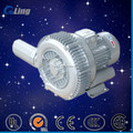 popular shrimp aeration blower 700w