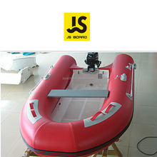 Rigid hull fiberglass inflatable boat,inflatable rib boat for sale