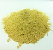 Taiwan Supplied Small Qantity Weight Loss Food Supplement Powder