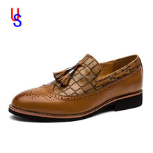 2017 new item men shoes for dress