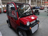 2 seat mini solar cheap electric car from china