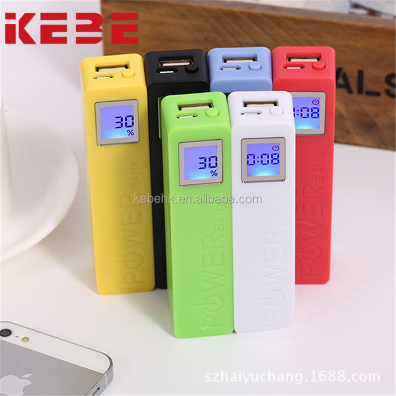 KEBE New Cheap OEM 2600mah power bank ,mobile power supply,portable battery charger