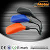 Top Quality Motorbike motorcycle Scooter Rearview Mirror Side Mirror Back Mirror ,Colorful Fashion Style Cheap Price for 50cc