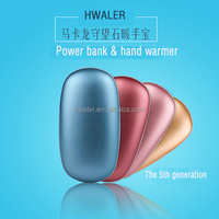 oval rechargeable portable heater power bank built in battery made in china