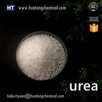 urea formaldehyde powder
