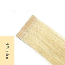 NEW 9#color Non-trace hair piece The whole hair wholesale Stealth double-sided adhesive