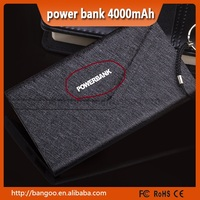 Wallet shape mobile phone charger 4000mah with keychain function