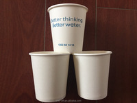 extra fine quality 7oz paper cups
