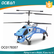 New products 4channel rc airplane plane with gyro OC0178357