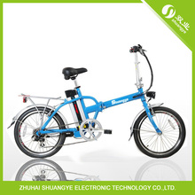 A 2-3 student or women ebike/electric bike with 250w motor