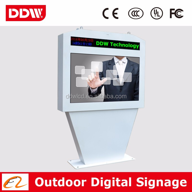 Outdoor lcd display Android Windows 3G/Wifi Network 47 Inch Floor Stand outdoor Digital Signage Player
