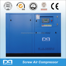 CE certification 55kw electric air compressor