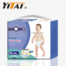 New Disposable baby swimming diaper wholesale