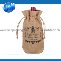 food grade rice jutes stand up pouch/silk jutes bag with window and zipper