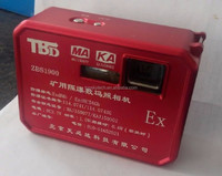 Explosion proof digital camera ZBS1900