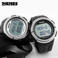 Original Factory Sale Cheap Price 50 Meters Water Resistant heart rate monitor watches
