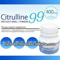 CITRULLINE 99 penis enlargement pills