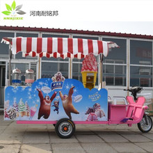 Low price hot dog popsicle street vending electric cold drink ice cream tricycle bike food cart for sale
