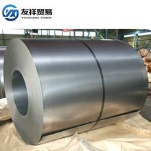 Mill Test Certificate Galvanized Mild Steel Coils and Sheets