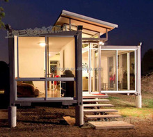 prebuilt office used prefab shipping container house for sale