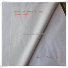 terry laminated PU waterproof breathable fabric