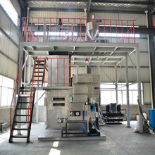 fdy PP multifilament yarn making machine/yarn production line/fiber spinning line