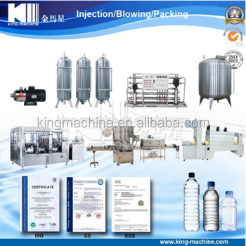 Water Treatment Reverse Osmosis Plant / Water Treatment System