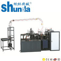 Disposable glass machine SHUNDA high speed paper cup making machine/ice cream paper cup/high speed paper cup forming machine