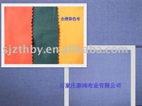kinds of color heavy ployester/cotton twill fabric