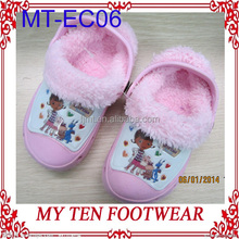 Baby Girls' Pink Fur Lined Clogs