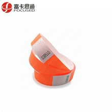 Disposable Colored RFID MIFARE Ultralight EV1 Paper Wristband