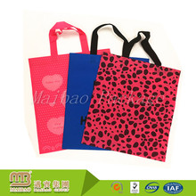 Custom Made Shopping Carrier Eco-Friendly Non-Woven Polypropylene Reusable Grocery Bags Tote