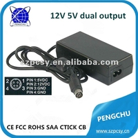 dual output power supply 12v 5v 2amp