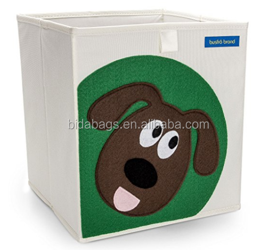 Foldable Cube Storage Bin Box for Nursery or Kids Toys (Dog)
