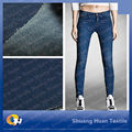 SH-W513 9.5OZ 2014 New Design High Quality Cotton Denim Fabric China Supplier