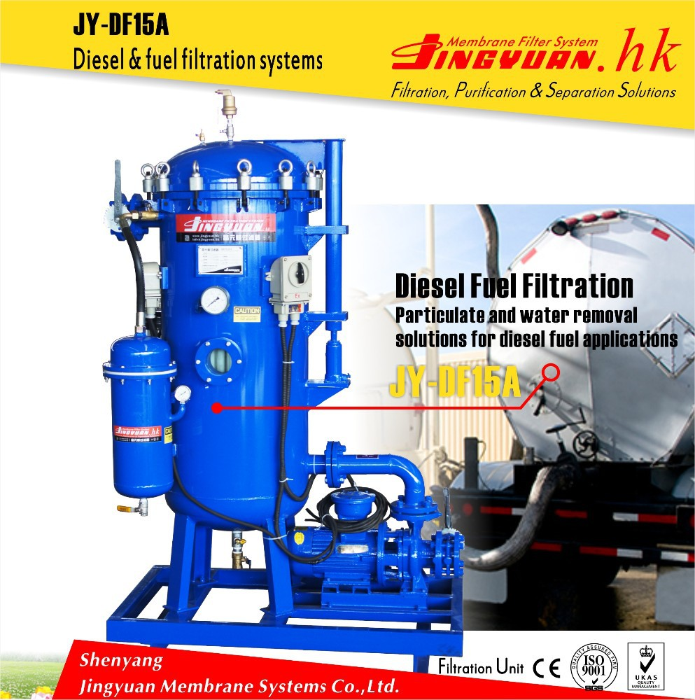 JY-DF15A High performance industrial depurator for electric power with polymer membrane filter element in Africa