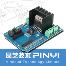 New Arrival 4S Li-ion Lithium 18650 Battery BMS Packs PCB Board Balance Integrated Circuits