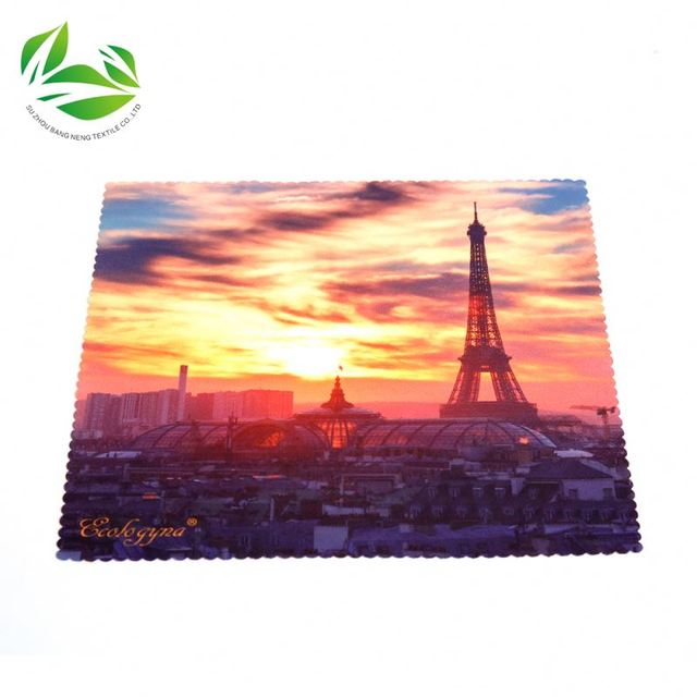 China absorbent fast dry cleaning microfiber towel manufacturer