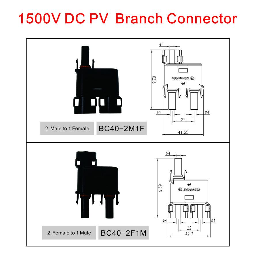 branch connector-2-1