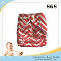 disposable swim diaper wholesale cloth diaper factory in China