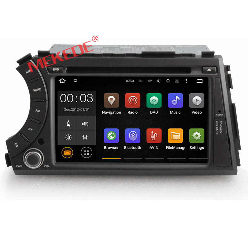 Android 7.1 Quad core 2DIN car GPS navigation radio player for Ssangyong Actyon Kyron with wifi 4G modem car gps