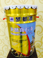 50kg Tin bucket paint, coating or other chemical products
